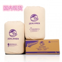 【国内现货·包邮】新西兰zealaner姿兰貂毛被350GSM 【精品】