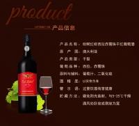国内现货 禾富 红标 西拉 Wolf Blass Red Label Shiraz 2014一瓶包邮