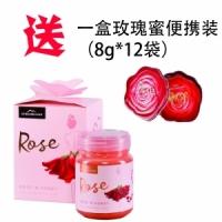 【包邮】streamland 玫瑰蜜 500g+赠玫瑰蜜便携装 8g*12包 19年9月