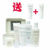 【包邮】Natio白色礼盒+赠品手霜*1+赠品面膜*1
