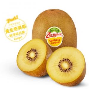 新西兰直购 新西兰Zespri奇异果 猕猴桃 奇异金果120g(每箱30个),全国顺丰包邮