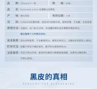 Unichi 11 Pearls 十一珠 珍珠美白防晒乳 SPF50+ 60ml