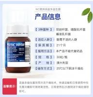 2020-12 Nutrition Care常温益生菌(30片)   临期特价