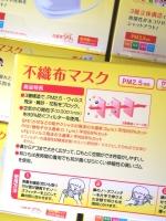 新西兰现货 日本 外科级 一次性 儿童口罩 一盒50片