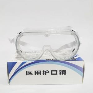 新西兰现货 医用护目镜