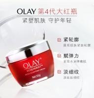 Olay 玉兰油 新生塑颜金纯大红瓶面霜 50g